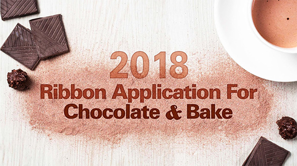 2017.08.08-YAMA-RIBBON-APPLICATION-FOR-CHOCOLATE-&-BAKE