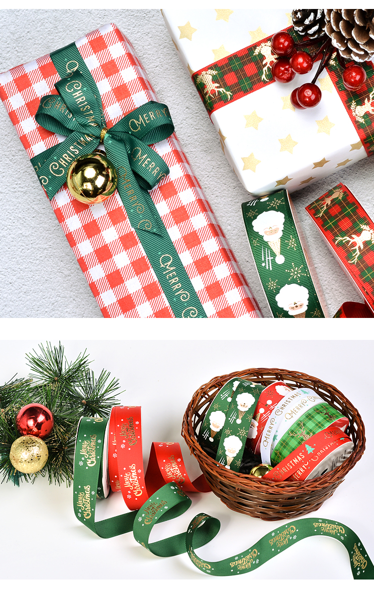 christmas grosgrain ribbon