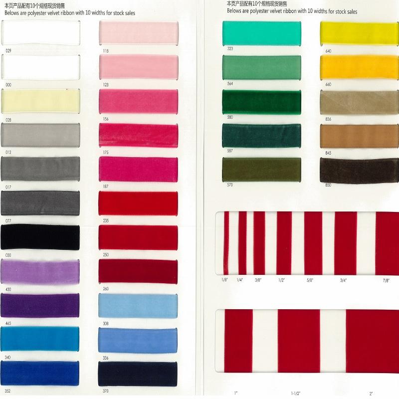 velvet ribbon colors chart