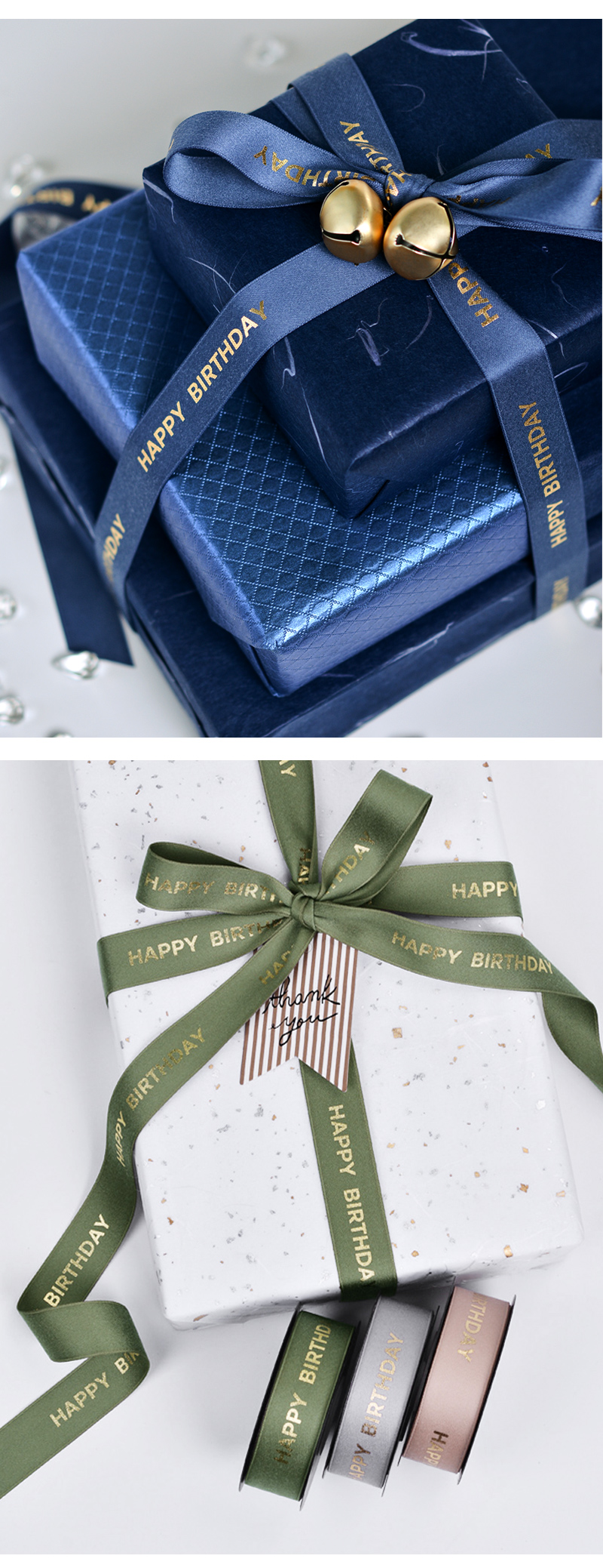 Happy Birthday Printed Ribbon