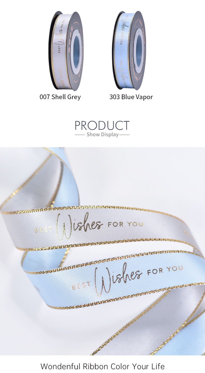 Best Wishes For You Printed Ribbon