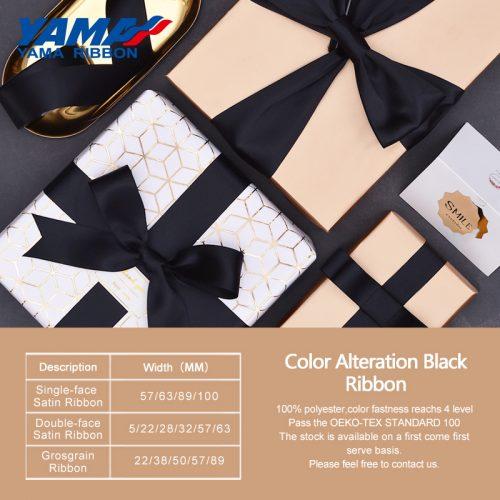 Color Alteration Black Ribbon