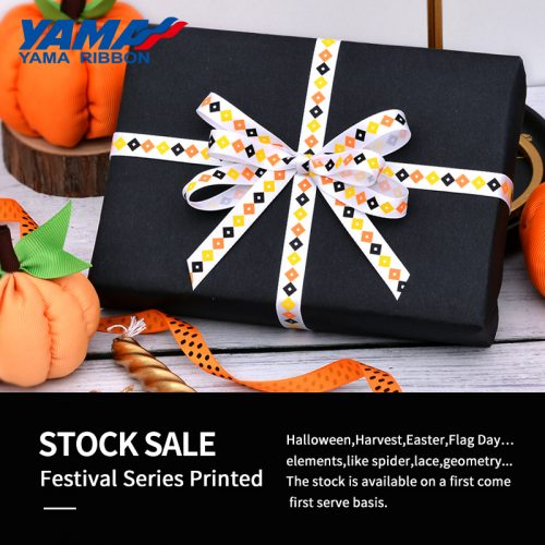 Festival series printed ribbon